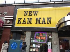 New KM store