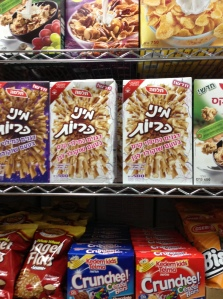Israeli breakfast cereals