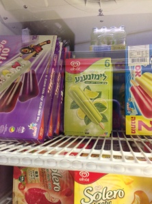 Israeli frozen treats